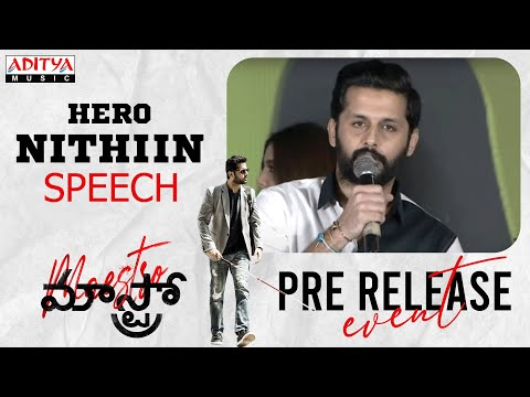 I was fearful of singer Mangli's role in Maestro film, says Nithiin at pre-release event