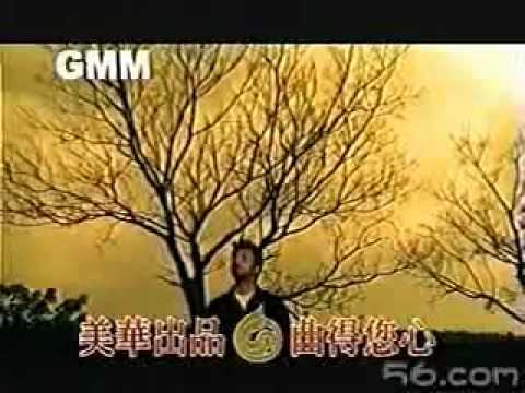 江得勝 - 愛不被祝福.mp4