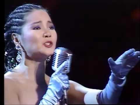 鄧麗君 Teresa Teng -The power of love, live in Tokyo