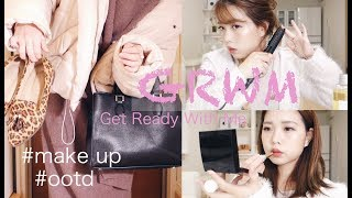 【GRWM】最近の毎日メイク🌹艶肌♡ヘアメイク.コーデ/Get Ready With Me