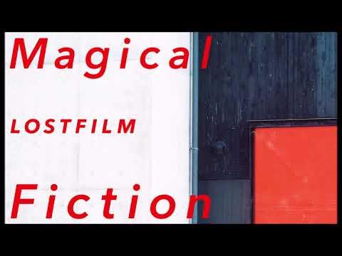ロストフィルム(LOSTFILM)  - Magical Fiction/チャットモンチー(cover)