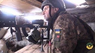 В передмістях Авдіївки українські десантники міцно тримають оборону