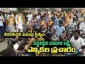 కదలివచ్చిన పసుపు సైన్యం.. దద్దరిల్లిన పనబాక లక్ష్మీ ఎన్నికల ప్రచారం | Panabaka Lakshmi Campaign | TT