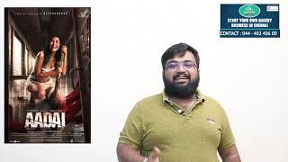 Aadai review by prashanth