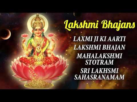 Top Laxmi Puja Songs   Jai Laxmi Mata   Diwali Special Songs 2016