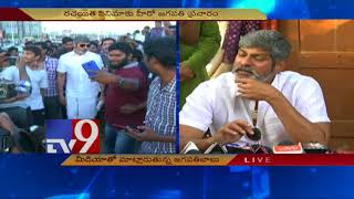 Jagapathi Babu to join Communist party?..