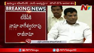 Nama Nageswara Rao Quits TDP; To Join TRS..