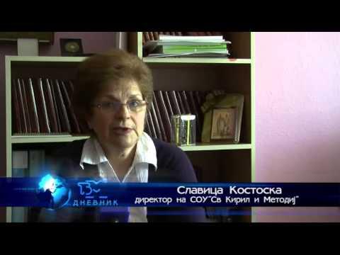 ТВМ Дневник 26.05.2015