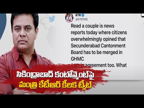 KTR tweet on merger of Secunderabad Cantonment Board with GHMC gets huge response