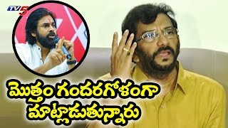 Somireddy press meet over Pawan Kalyan remarks..