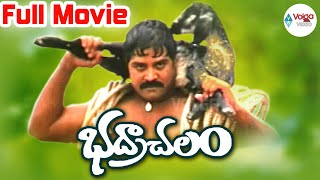 Bhadrachalam Telugu Full Movie | Real Star Srihari