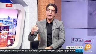 د. محمد حافظ : إن حكم المحكمة ببطلان سد النهضة ليس له أي معنى ولا يخص ...
