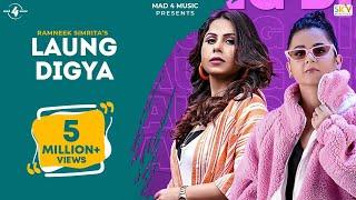 Laung Digya – Ramneek Simrita Video HD