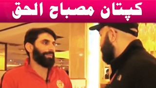 Mahaaz with Misbah ul Haq and Saeed Ajmal - 4 February 2017 - Dunya News