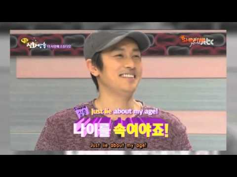 Funny SHINHWA clips (Part 3)