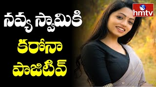 Telugu TV serial actress Navya Swamy tests positive for co..