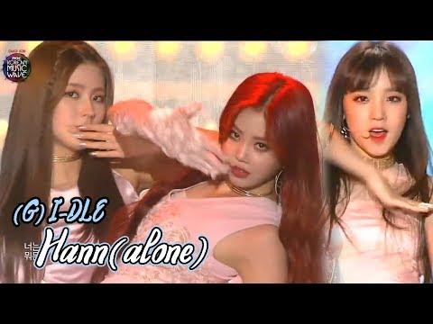 [Korean Music Wave] (G)I-DLE - HANN (Alone) , (여자)아이들 -  한(一), DMC Festival 2018