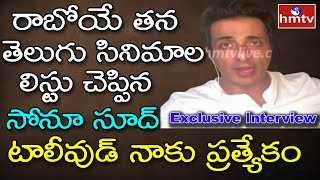 Actor Sonu Sood about his upcoming movies in Tollywood..