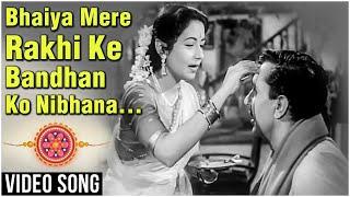 Bhaiya Mere Rakhi Ke – Chhoti Behan