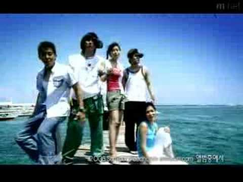 SMTOWN.-.2003 Summer Vacation.-.[Paradise]