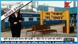 Kacheguda railway station in Hyderabad becomes India's fir..