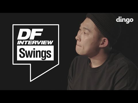 스윙스 Swings Q&A 인터뷰 (Holy, 디스전, 인맥힙합, 다이어트, 불도저) / Interview [DF Interview]