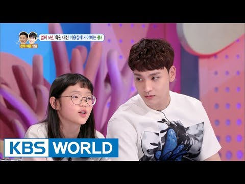 A 15 year old daughter that has to go to the hairdresser after school [Hello Counselor / 2017.05.29]