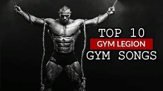 健身 -Gym Legion - Music Channel Music Performer