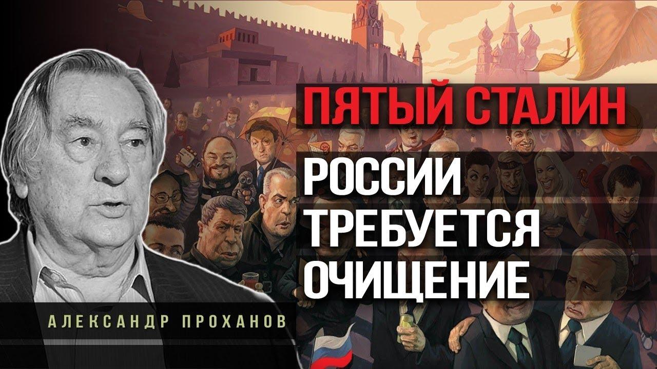 Пройдём ли мы игольное ушко русской истории