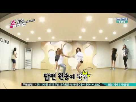 Namjoo dancing to Hyuna's Red | Apink's Showtime Ep 7.