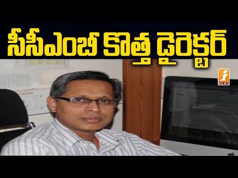 Dr Vinay Nandicoori is new director of CCMB
