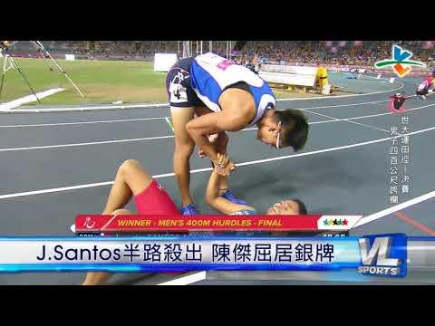 08/27 鄭兆村亞洲最強 標槍91.36m勇奪金牌!