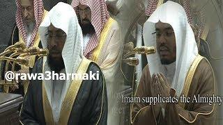 صلاة التراويح من الحرم المكي ليلة 20 رمضان 1439 للشيخ خالد الغامدي ...