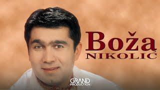 Boža Nikolić - Crkvena zvona - (audio) - 1998 Grand Production