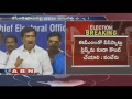 LIVE: Vanteru Pratap Reddy press meet