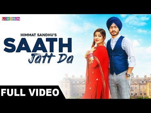 Saath Jatt Da (Full Song) - Himmat Sandhu-  Laddi Gill
