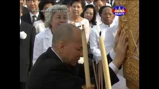 King father Norodom Sihanouk Arriive Cambodia - YouTube