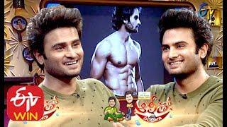 Alitho Saradaga Latest Episode with Sudheer Babu - Promo..