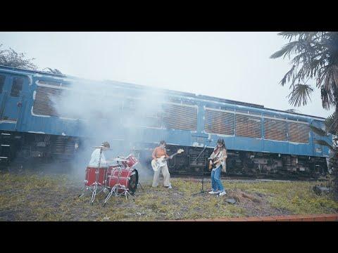 カネヨリマサル【いつもの】Music Video