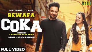 Bewafa Coka – Jordan Sandhu Video HD