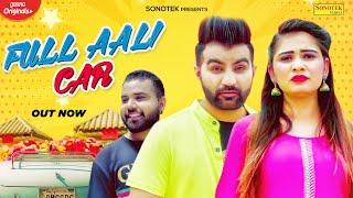 Fulla Aali Car – Amit Dhull Ft Pooja Lohchab Video HD