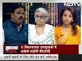 Prime Time, June 04, 2019 | Mobilise Your Ground Cadre, Mayawati Tells Akhilesh Yadav  - 43:22 min - News - Video