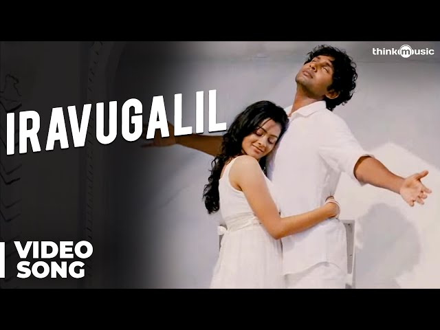 Iravugalil Song (Official Video) - Ponmaalai Pozhudhu