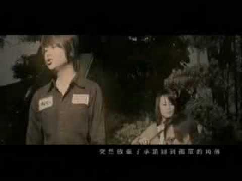 音樂鐵人-I Love You你懂不懂(超級好聽的抒情歌曲)