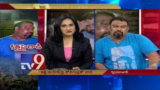 Attack on Kathi Mahesh: Kathi demands apology from Pawan K..