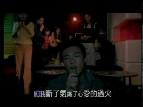 陳奕迅 Eason Chan《K歌之王(國)》Official 官方完整版 [首播] [MV]