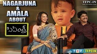 Nagarjuna & Amala About Sisindri Movie | TFPC