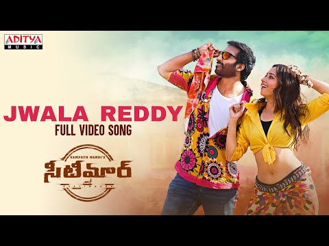 Seetimaarr: Full video song 'Jwala Reddy' ft. Gopichand, Tamannaah
