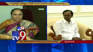 Former TDP minister Uma Madhav Reddy to join TRS..