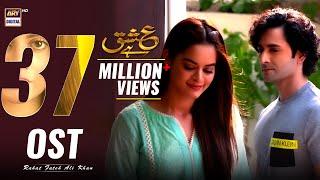 Ishq Hai (OST) – Rahat Fateh Ali Video HD